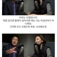 홍정욱 딸 변호인이 재판 빨리 해달라고 요청했던 이유.jpg