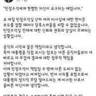 조응천이 페북에 올린 글