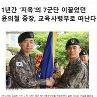 논산 입대예정자들 지옥문 개방.jpg