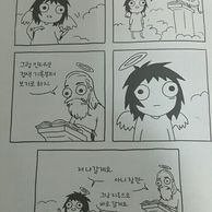 천국가기 어려운 이유