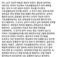 """""""가난이 벼슬인 세상"""" 연대숲"""
