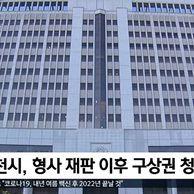인천 강사 근황