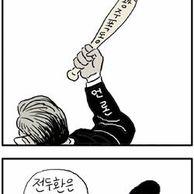 장도리 1월16일