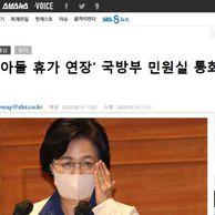 SBS 건설업체 방송사 근황