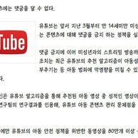 김원봉발언비판하는2030청년들.jpg