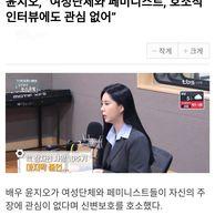 [단독] 윤중천 별장 출입 20대女 자살