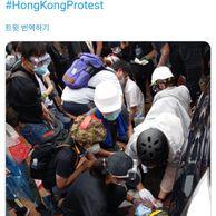 홍콩 천안문 사태 발발 기폭제 등장