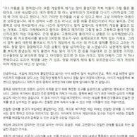 게임중독 자녀에 대한 불교신문의 답변