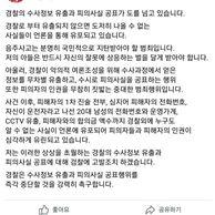 오늘 장제원 페이스북