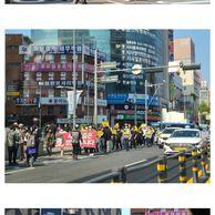 대전은행동 반페미 시위