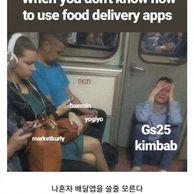 한국 거주 외국인들이 만든 짤