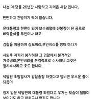[속보] 윤석열을 향한 홍준표 유승민의 오늘 메시지