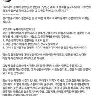 경기방송 김예령 기자 질문에 대한 KBS 최경영 기자의 일침.JPG
