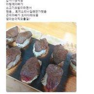 아빠의 소고기 초밥