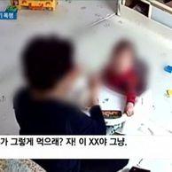 현재맘카페분노대폭발아이돌보미폭행사건동영상.gif
