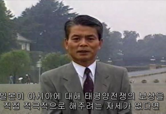 90년대 일본 다큐멘터리