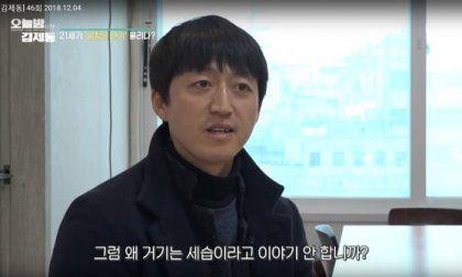 김제동 오늘밤 김제 거기 세습 이야기