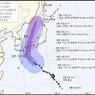 제 10호 태풍 크로사(KROSA) 예상..