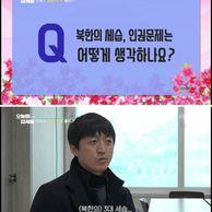 김정은 위인맞이 환영단장 인터뷰.jpg