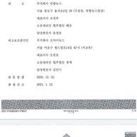박진성 시인 연합뉴스 상대로 승소