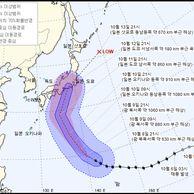 韓초청안한 日 관함식, 태풍 '하기비스'에 축소무산 가능성