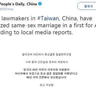 중국 뻐큐하는 대만 외교부 트위터 jpg