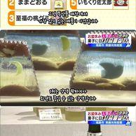 북적이는 일본의 특산품 매장