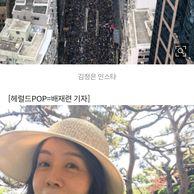 김정은....홍콩평화시위지지....jpg