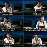 """김제동 """"남자친구는 개와 동급이라 생각하세요"""".jpg"""