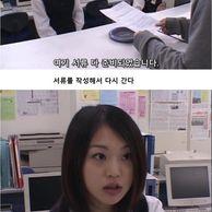 일본에서 주민등록등본 때는법