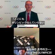 도쿄 올림픽 온라인 지지 기자회견