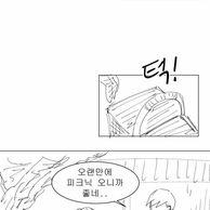 여친이 진성 국밥충임;;