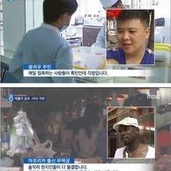 억울한 중국거주 흑인.jpg