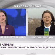 러시아의 긴박한 방송사고