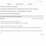 페미니즘 사상 주입 딥웹 발각.link (feat.교사)