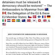 미얀마 주재 대사들 공동성명.jpg