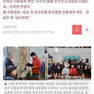 윤석열 때리던 유승민 카운터 맞음.JPG