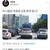 한국의 매드맥스 증거짤방.