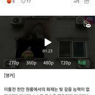 20대 여성 자살시도..이웃집 청년만 위..