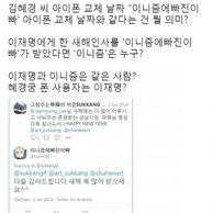 사쿠라.나코 hkt콘서트 관한 소속사입장