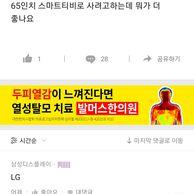 흔한 남의 떡이~커보인다는 명백한 증거甲.