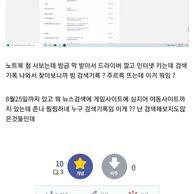 오늘자 디시 노트북갤러리 170만원 노트북 후기.jpg