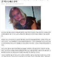민주당 선거제 개편안 따져보니…서울 7석, 호남 6석, PK 5석 준다