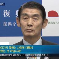 일본 부흥청 장관 넥타이 에반데