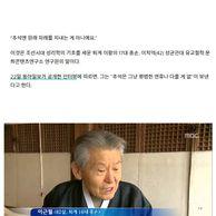 한국의 차례상.jpg