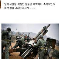 북한이3사단은못건드리는이유...