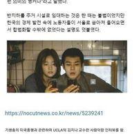한국의 반지하가 원래 벙커였다고?.jpg