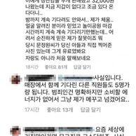 이휘재부인문정원에버랜드장난감값먹튀글에사과문