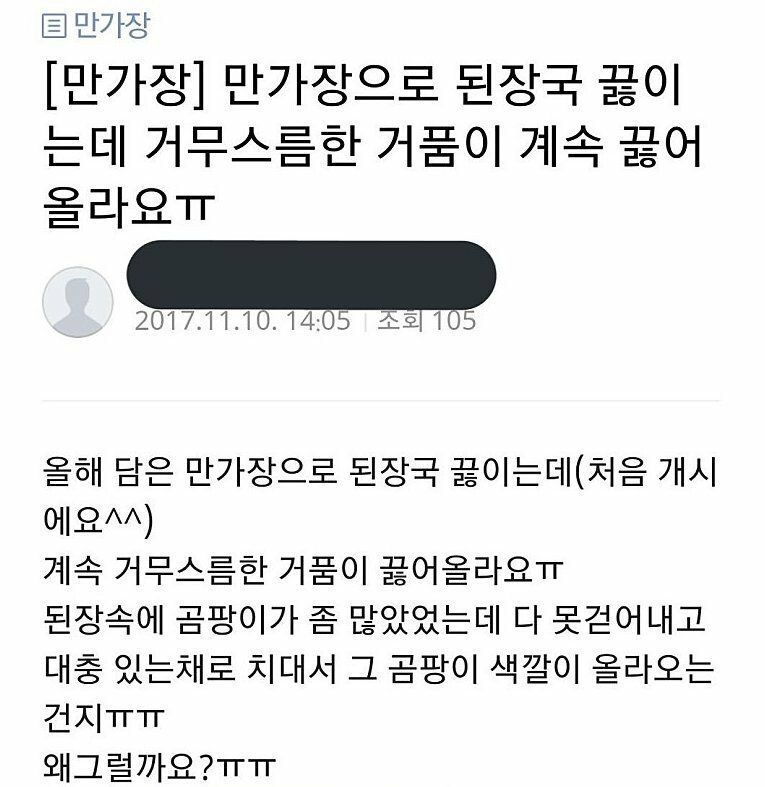 단독 이재명 경기도 지사 라이브 방송 돌발발언 경기 남부 취재 본부 최영석 기자 승인 검색 주요