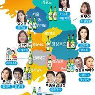 김세정 포함된 전국 소주 모델 지도.jpg